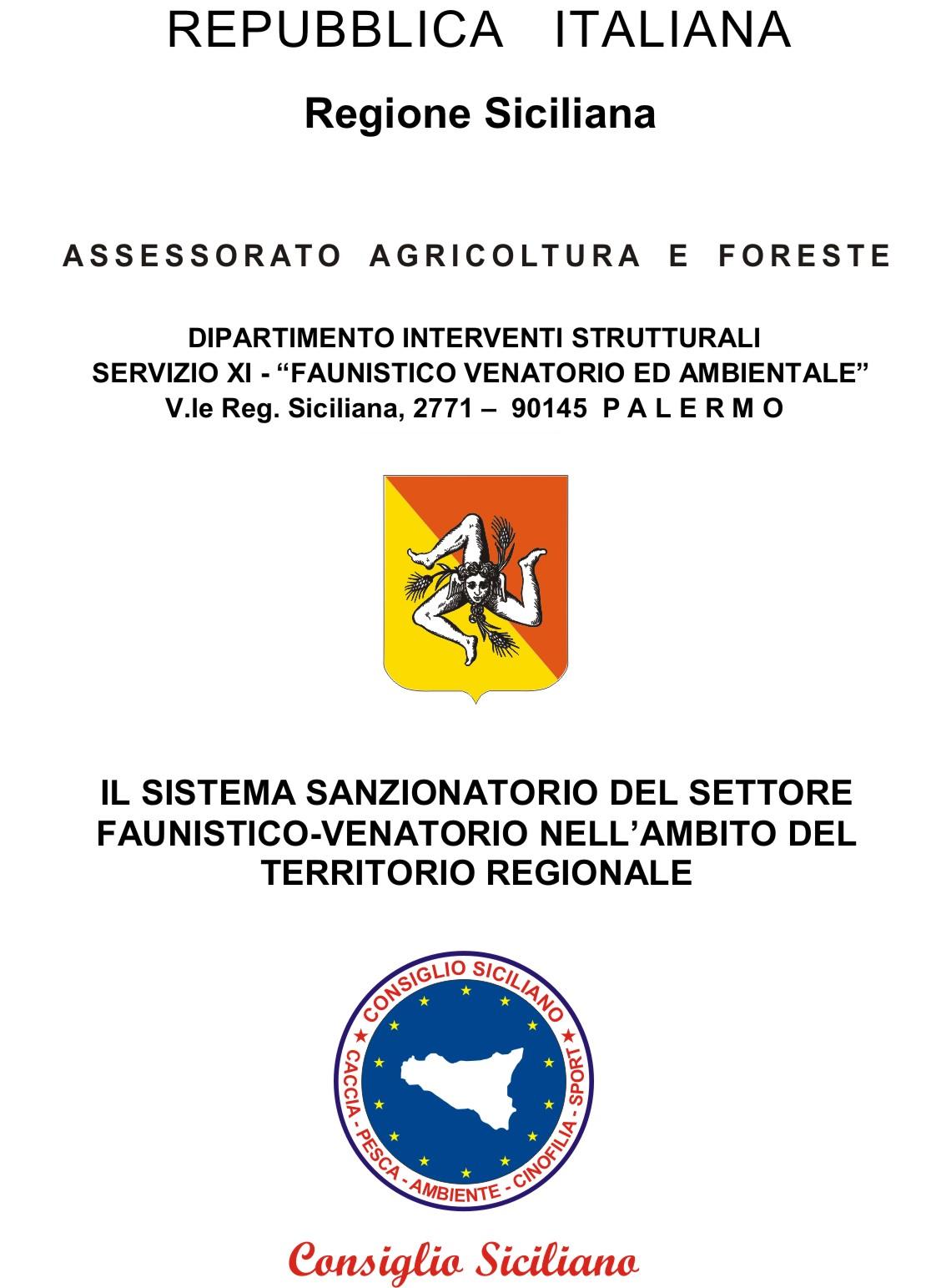 Gazzetta Ufficiale Calendario Venatorio Sicilia.Consiglio Siciliano Della Caccia Pesca Ambiente Cinofilia
